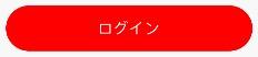 f:id:uma-no-kawa:20191120101411j:plain