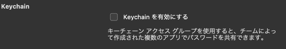 f:id:uma-no-kawa:20200128165211j:plain
