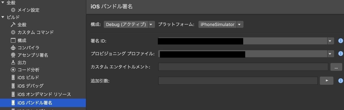 f:id:uma-no-kawa:20200128165357j:plain