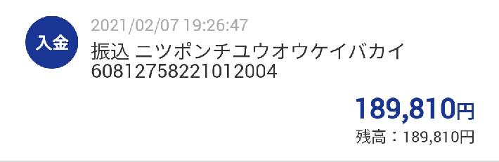 f:id:uma015:20210211131916p:plain