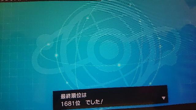 f:id:umaemonn:20201001181521j:plain