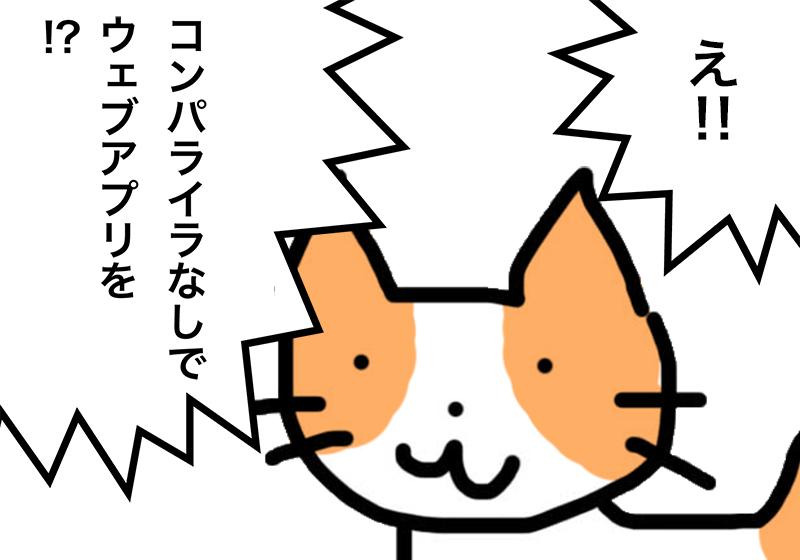 f:id:umai_bow:20180116124333j:plain
