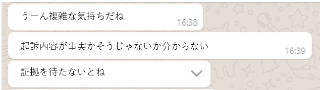 f:id:umaimonotaberu:20200110215613p:plain