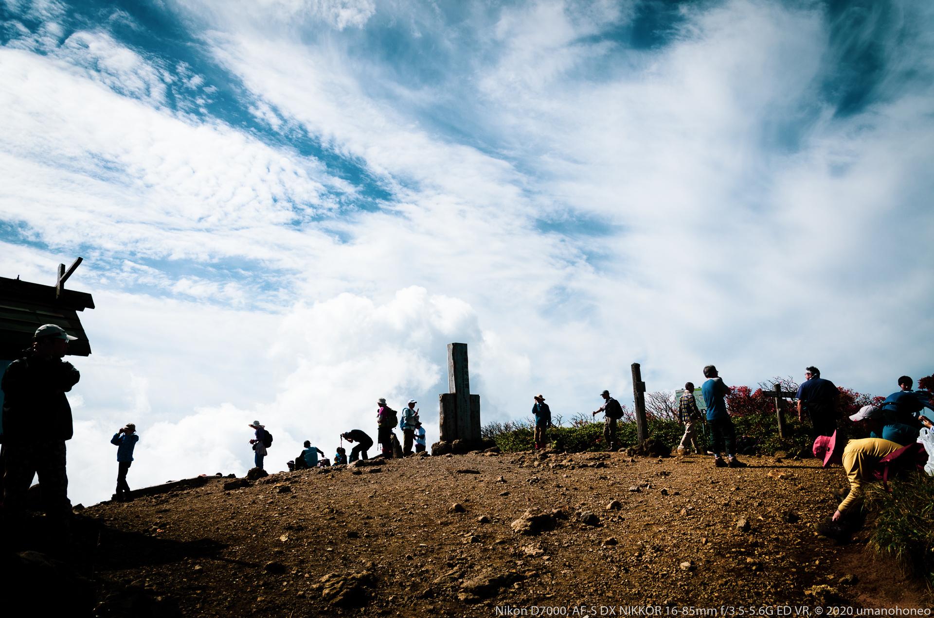 9:57 栗駒山の山頂