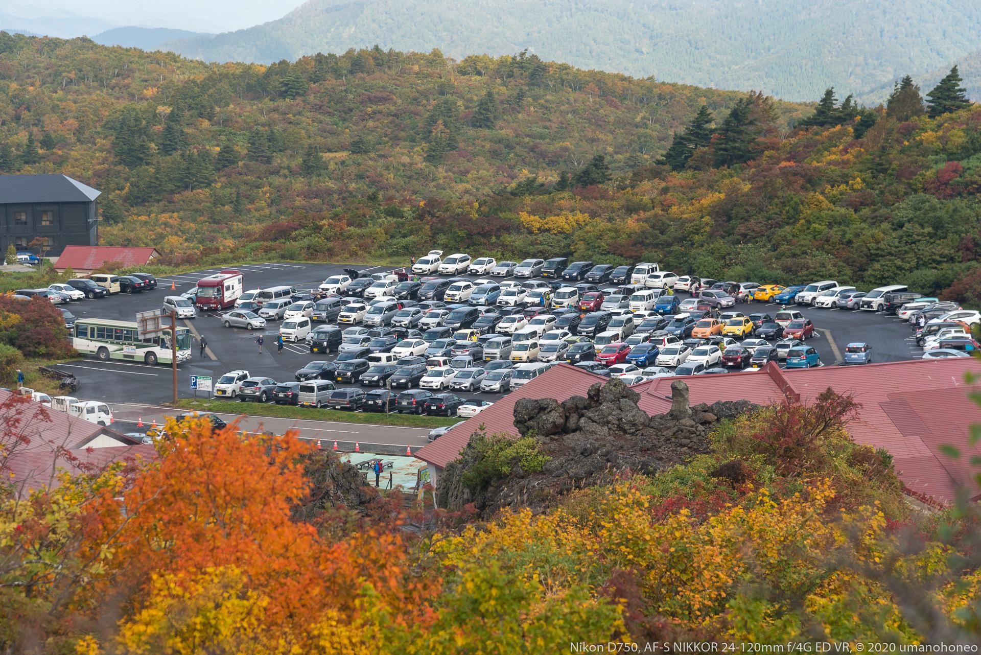 7:32 須川高原温泉駐車場