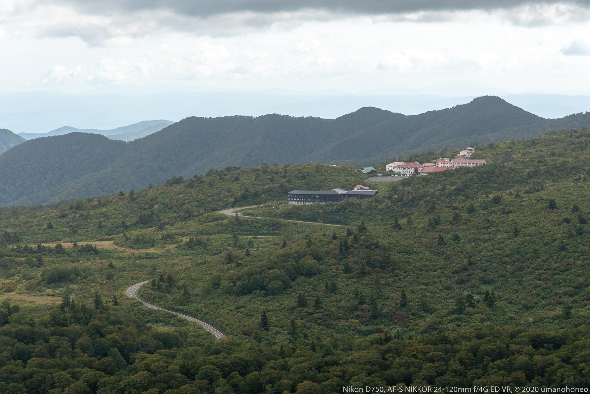 栗駒山荘と須川高原温泉