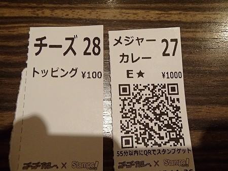 20181119000219