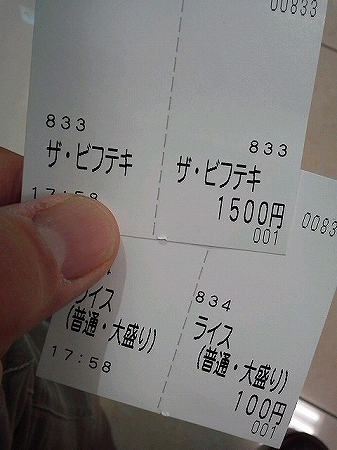 20190203234426