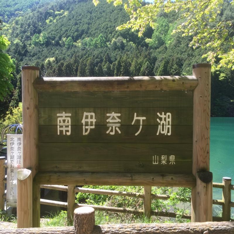 f:id:umaoyaji:20160504134540j:image:w360