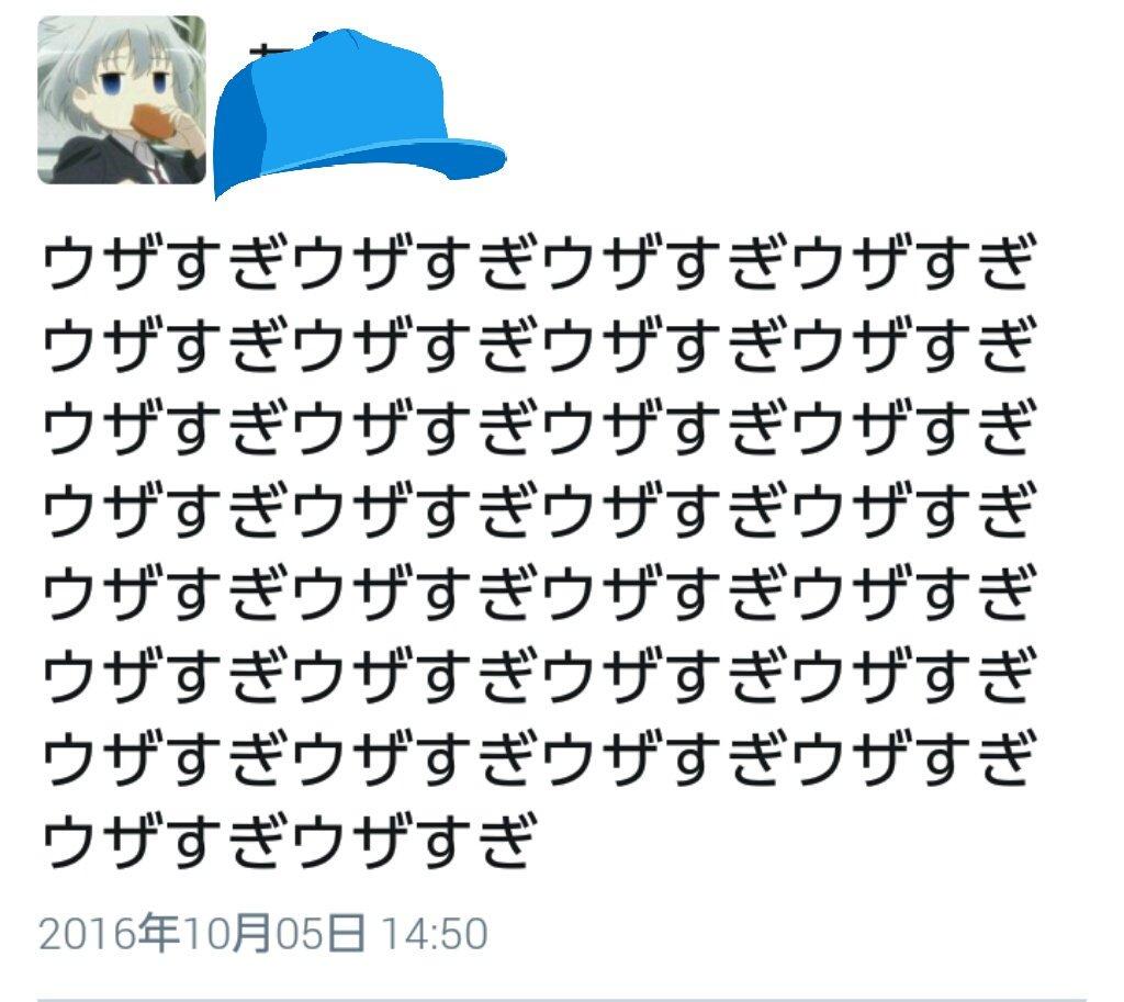 f:id:umashiko:20170106142156j:plain