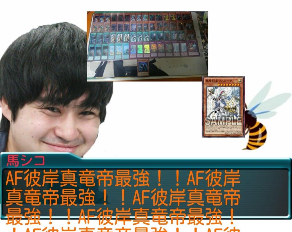 f:id:umashiko:20170106143819j:plain