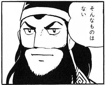 f:id:umashiko:20170122003026j:plain