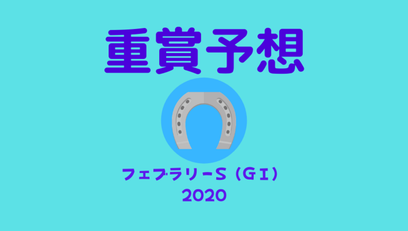f:id:umassy:20200221171751p:plain