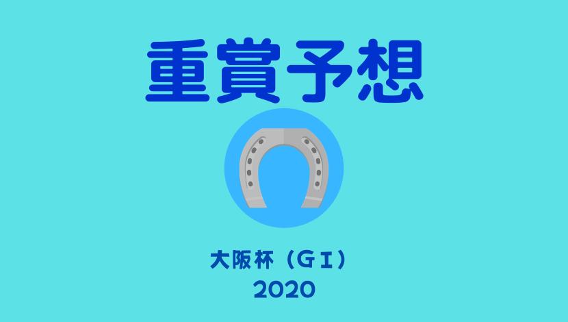 f:id:umassy:20200404154009p:plain