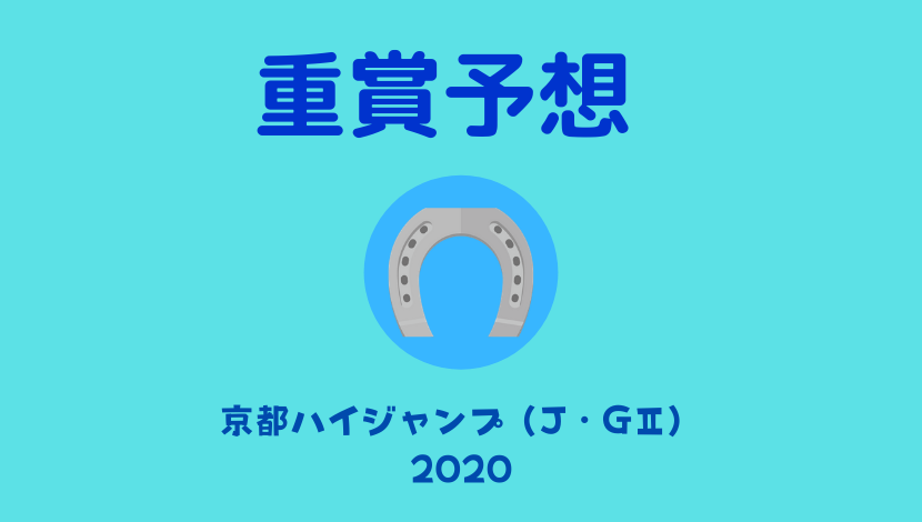 f:id:umassy:20200514194936p:plain
