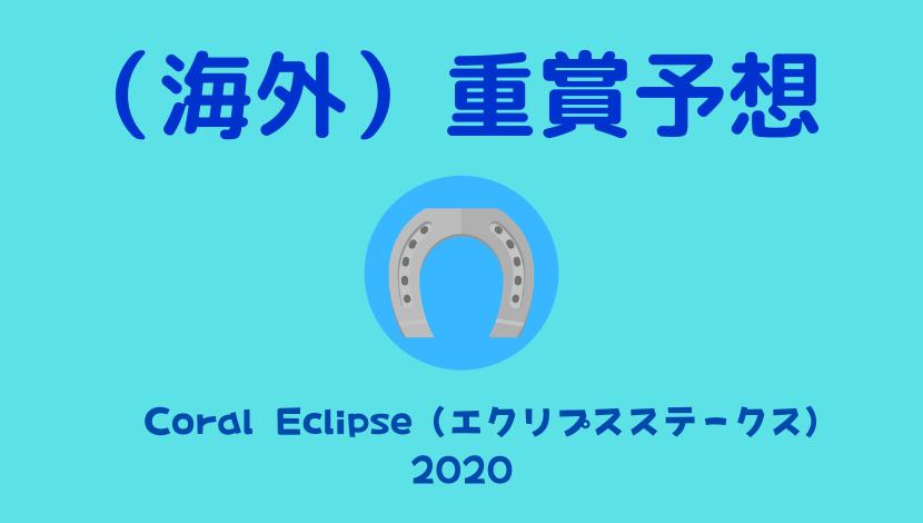 f:id:umassy:20200705130440p:plain