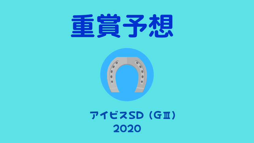 f:id:umassy:20200725193934p:plain