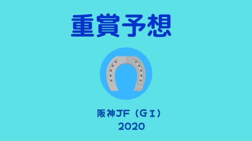 f:id:umassy:20201213104414p:plain