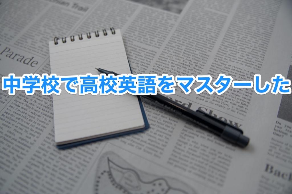f:id:umauma01:20170423213315j:plain