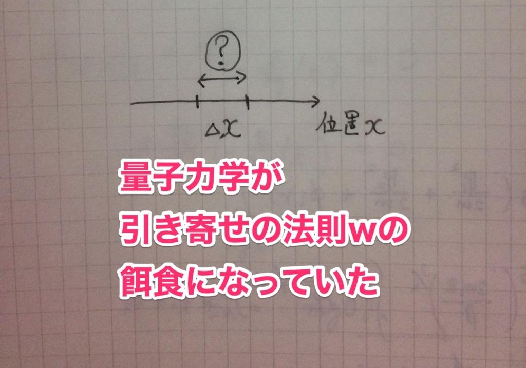 f:id:umauma01:20170515191247j:plain