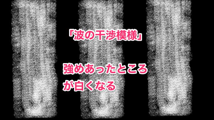 f:id:umauma01:20170517075500p:plain