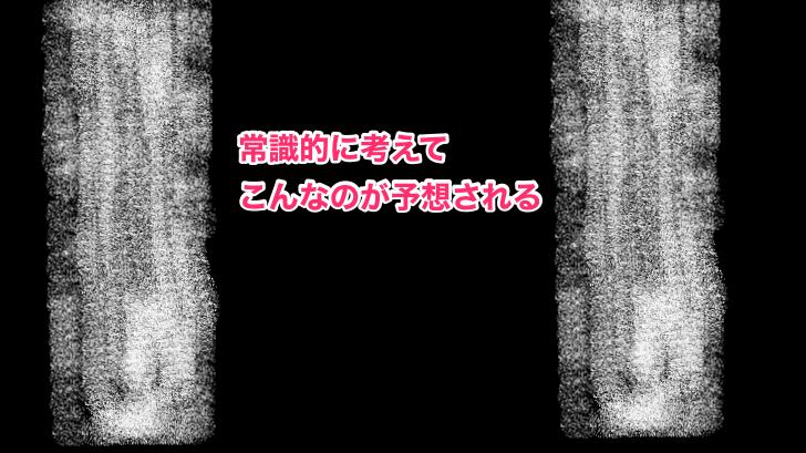 f:id:umauma01:20170517075821p:plain