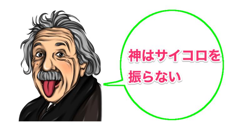 f:id:umauma01:20170518102102p:plain