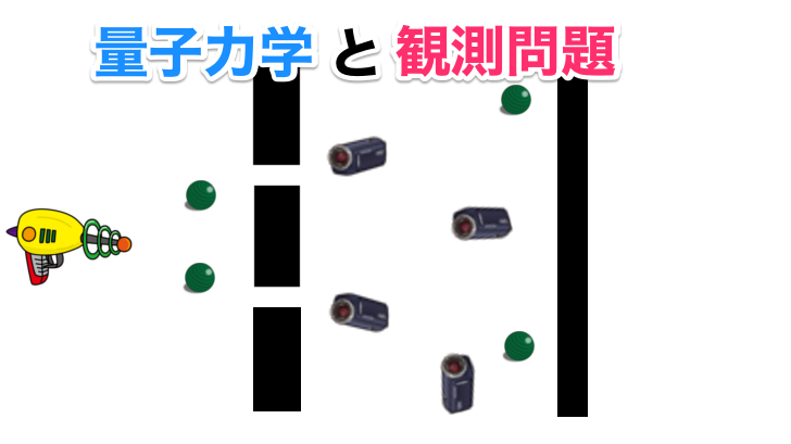 f:id:umauma01:20170518203632p:plain