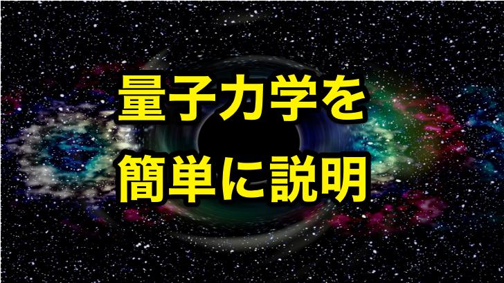 f:id:umauma01:20170521165523p:plain