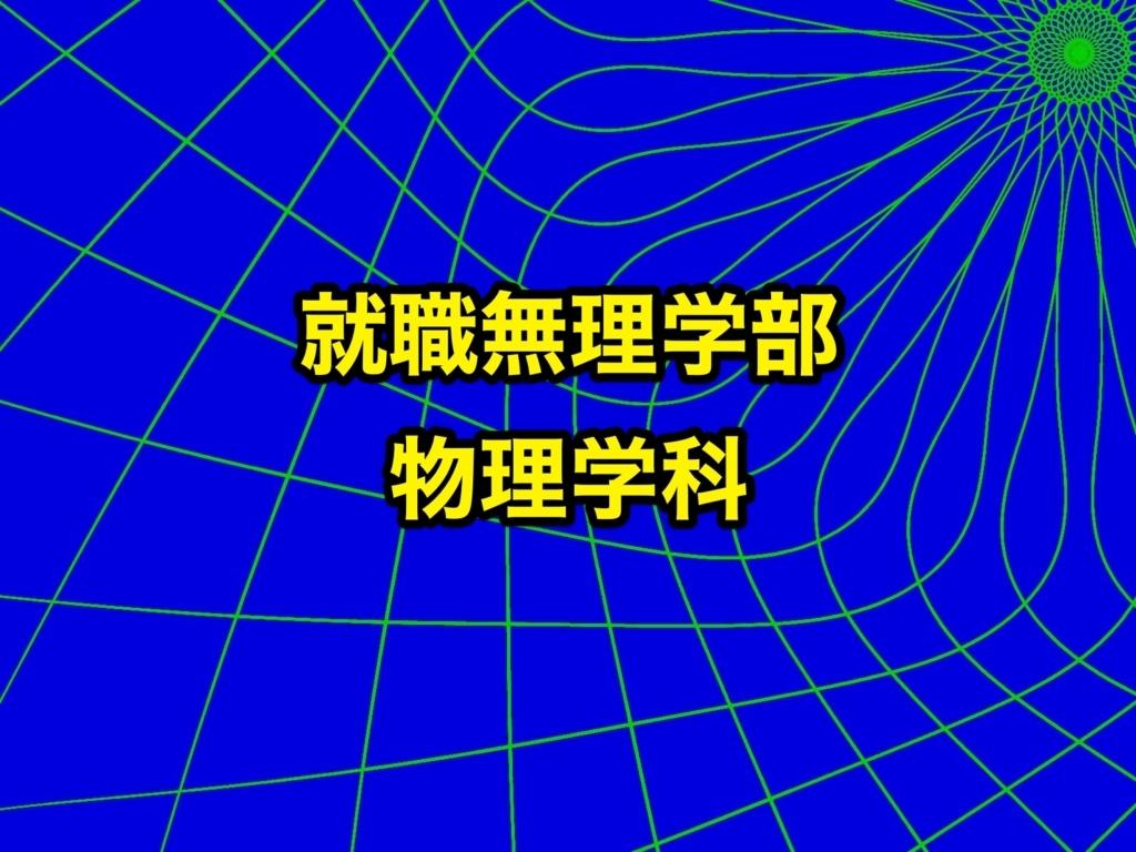 f:id:umauma01:20170607001813j:plain