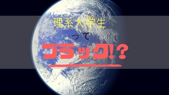 f:id:umauma01:20170708171649p:plain