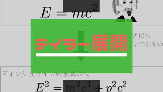 f:id:umauma01:20170722112158p:plain
