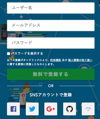 f:id:umauma01:20170825230601p:plain