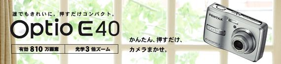 f:id:umauma2011:20170422180405j:plain