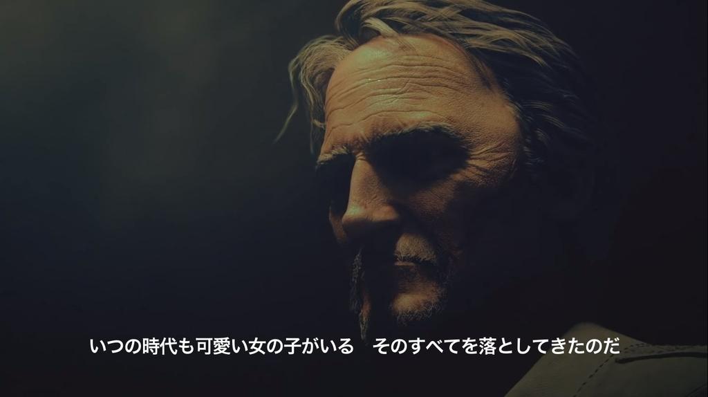 f:id:umauma2011:20190125200519j:plain
