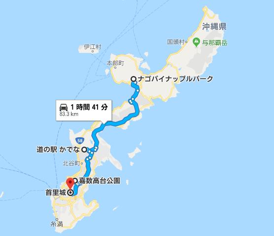 f:id:umauma2011:20190130000102p:plain