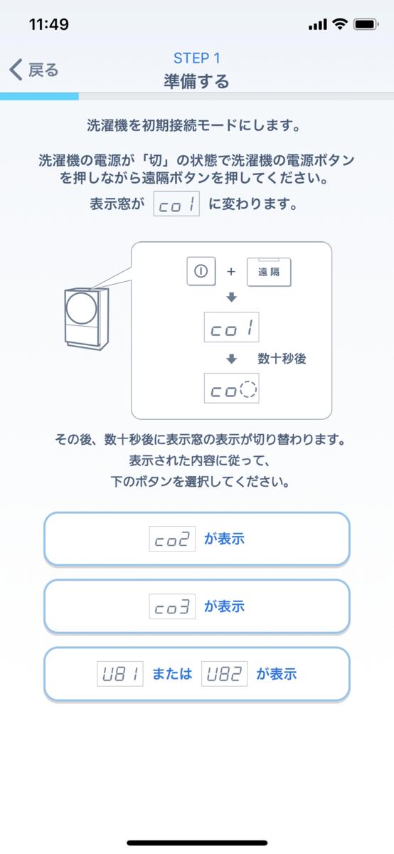 f:id:umauma2011:20190406235826p:plain