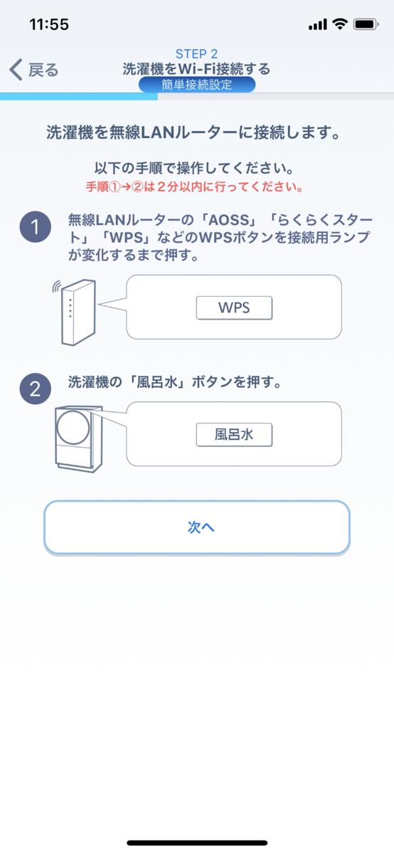 f:id:umauma2011:20190407000258p:plain
