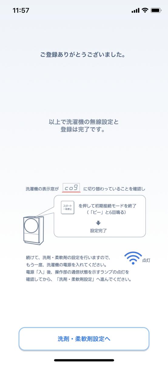 f:id:umauma2011:20190407000951p:plain