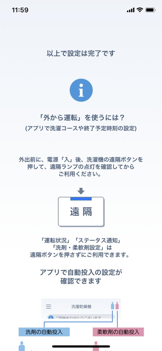 f:id:umauma2011:20190407001030p:plain