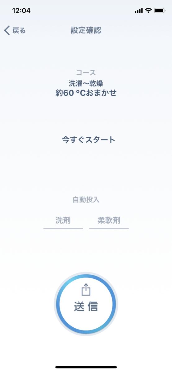 f:id:umauma2011:20190407001418p:plain