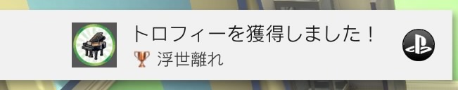 f:id:umazura-sim:20191224111306j:plain