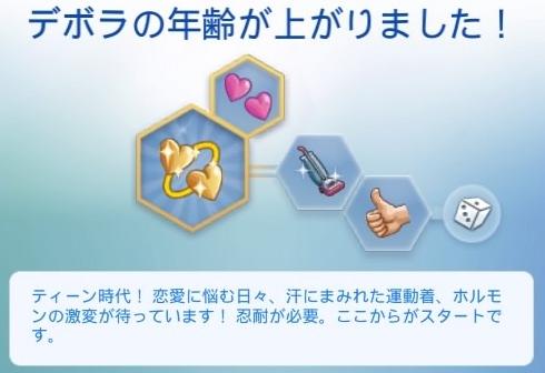 f:id:umazura-sim:20200103090535j:plain