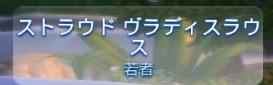 f:id:umazura-sim:20200103090624j:plain