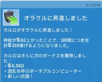 f:id:umazura-sim:20200104153503j:plain