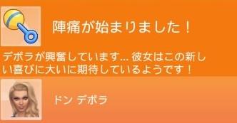 f:id:umazura-sim:20200107110938j:plain