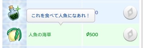 f:id:umazura-sim:20200118203654j:plain