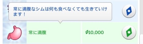 f:id:umazura-sim:20200126223455j:plain