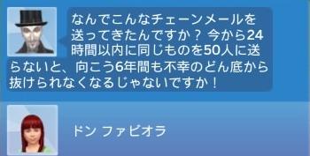 f:id:umazura-sim:20200129174638j:plain