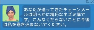 f:id:umazura-sim:20200131174939j:plain